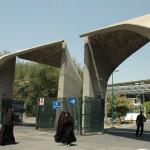 70 درصد ساختمانهای دانشگاه تهران نیازمند بازسازی