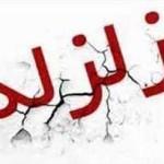 زلزله مسجدسلیمان خسارتی نداشت