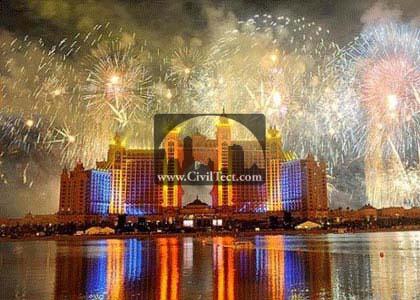 بزرگترین هتل خاورمیانه -هتل آتلانتیس دبی