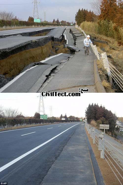 جاده ای در ژاپن که بر اثر زلزله از بین رفت در عرض تنها ۶ روز بازسازی شد!