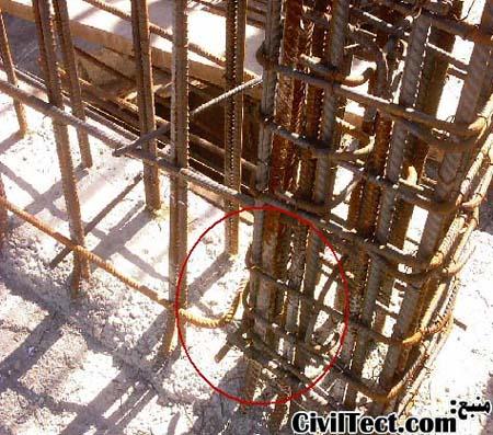 عکسهایی از اشکالات اجرایی در سازه های بتنی (سری ۲)