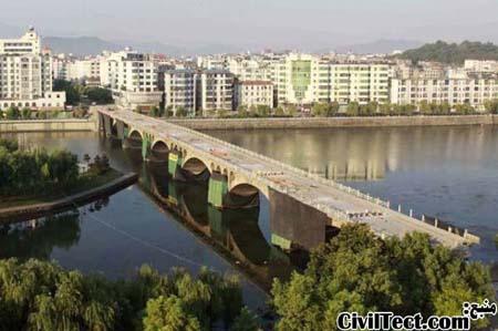 تصاویری از تخریب یک پل (مهندسی تخریب)