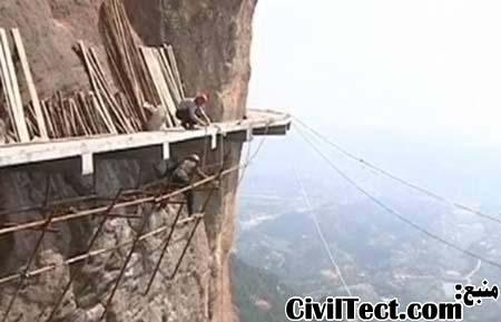 مسیر Yueyang's New Paths چین - وحشتناکترین مسیرهای جهان