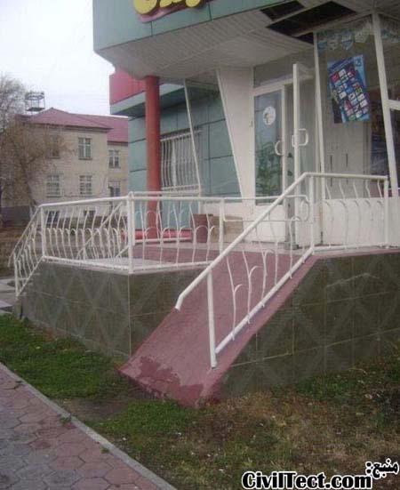 رمپ سرعت یا رمپ وحشت؟! تضمین میکنیم بعد از یکبار استفاده از این رمپ ویلچری های عزیز پله رو انتخاب میکنن!!!