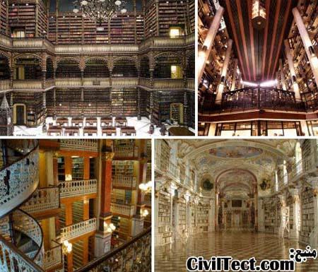 بزرگترین و زیباترین کتابخانه های تاریخی جهان (سری ۱)