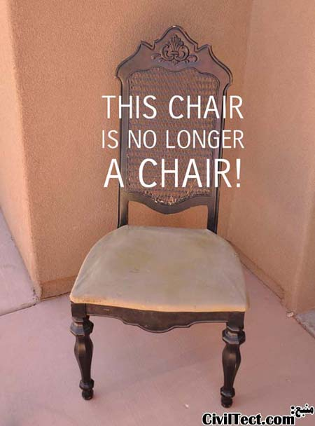 ترجمه متن: این صندلی دیگر یک صندلی نیست!
