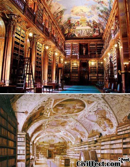 (کتابخانه صومعه Strahov – پراگ)
