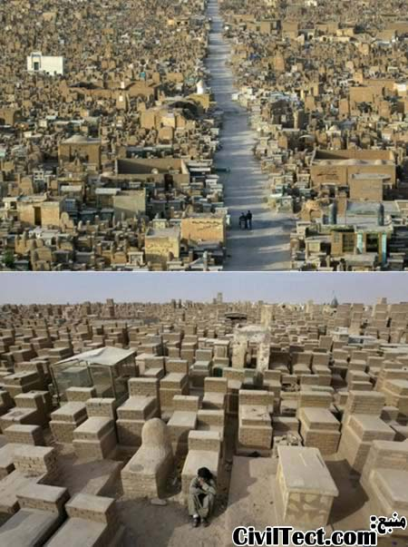 وادی السلام – عراق