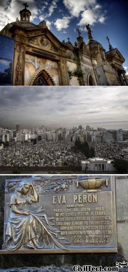 قبرستان La Recoleta – آرژانتین
