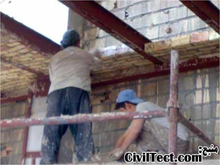 اجرای سقف طاق ضربی