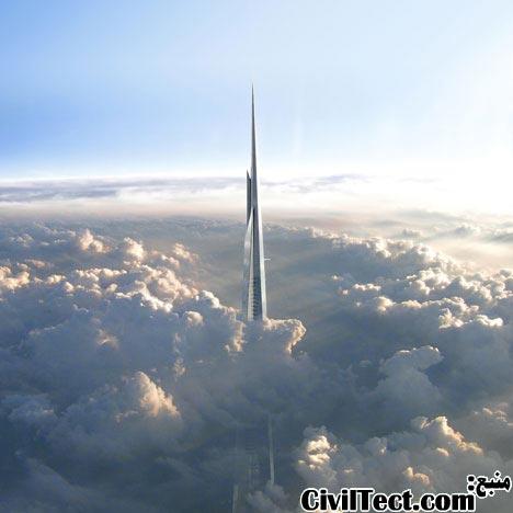 برج پادشاهی - برج کینگدوم - Kingdom Tower - بلندترین برج جهان