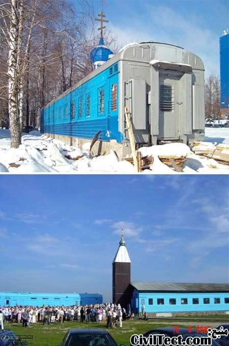 کلیسای قطاری روسیه - ساخت کلیسا از واگنهای قدیمی قطار