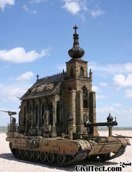 کلیسای تانکی هلند - جالبترین کلیساهای دنیا