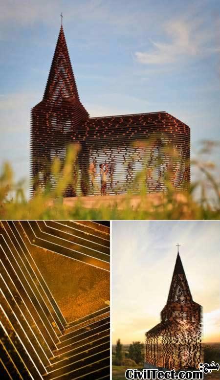 کلیسای شفاف بلژیک