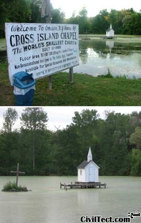 کوچکترین کلیسای دنیا