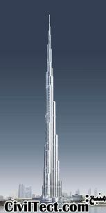 برج خلیفه - برج دبی - بلندترین آسمانخراش جهان