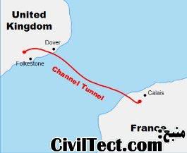 تونل کانال بین انگلیس و فرانسه