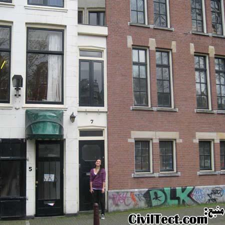 باریکترین ساختمان دنیا در هلند - کم عرض ترین خانه دنیا