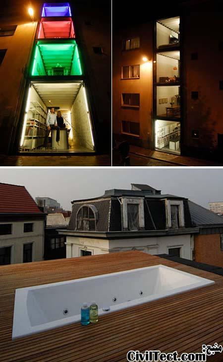 باریکترین خانه های جهان - کوچکترین خانه های دنیا
