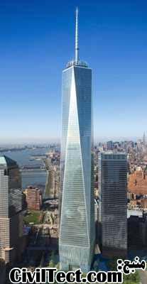 برج آزادی بجای برجهای دوقلوی مرکز تجارت جهانی - Freedom Tower in ground zero