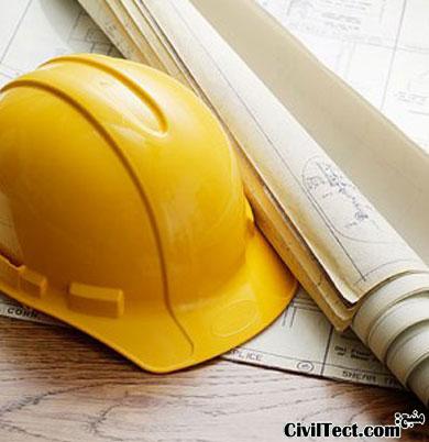 تفاوت مدیریت ساخت با مدیریت پروژه در چیست؟