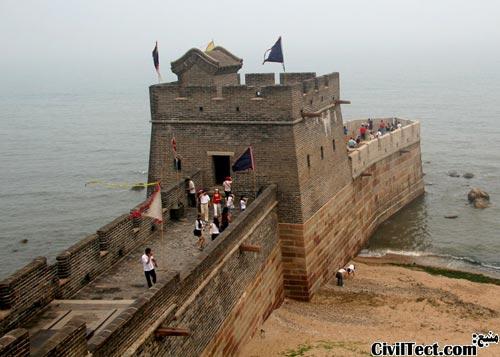 انتهای دیوار چین