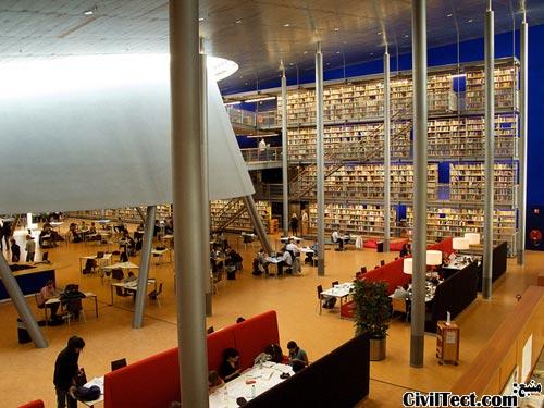 داخل کتابخانه مرکزی دانشگاه دلفت هلند - TU DELFT