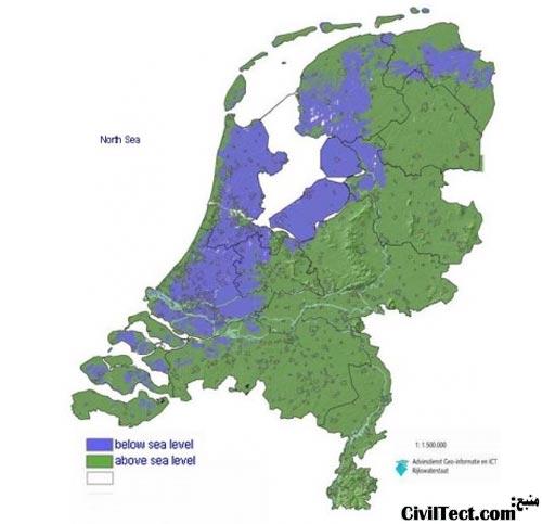 ارتفاع کشور هلند نسبت به سطح آب دریا
