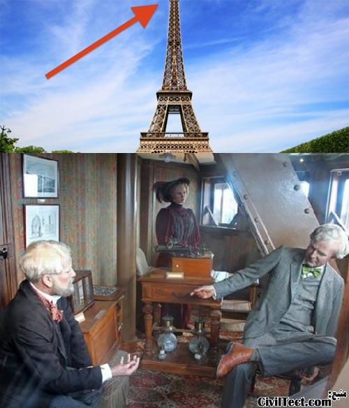 آپارتمان مخفی در بالای برج ایفل فرانسه!